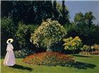 莫奈公园打伞的女人