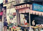 在热闹的街角一个早点包子店正在营业