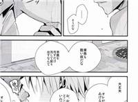 【all男】:beelzebub - ntr哀君吧