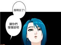 韩国漫画《爱上男闺蜜》30