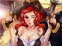 《英雄联盟》女枪