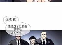 韩国漫画2204号房43话 和女婿有过的