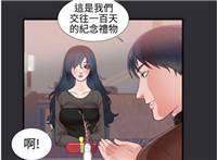 癖好韩国漫画第一话 开车里一上一下抽搐
