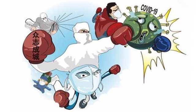 抗击疫情漫画图片(点击浏览下一张趣图)