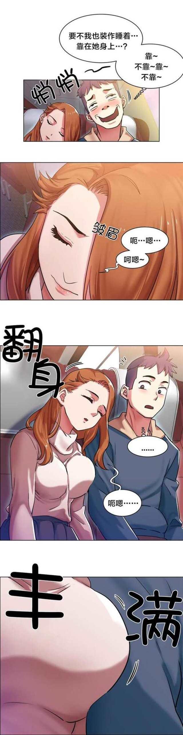韩漫三姐妹漫画全集(点击浏览下一张趣图)